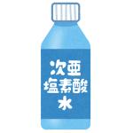 """【コロナ】取扱注意! キッチンハイターなどの「塩素系漂白剤」を""""消毒液""""として使う方法が話題に"""