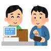 【衝撃】北海道の稚内民が通販で「コンビニ受け取り」を選ぶと…大変な事になる😱