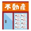 ある不動産屋の入り口にあった外国人向けの張り紙…どう考えても自業自得だろコレwww