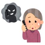 """【注意】東京都の感染拡大によって今後出てくるであろう""""詐欺""""や""""悪徳商法""""がこちら"""