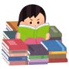 【覚醒】ある出版社が無料公開した学生向けの本…一冊おかしなのが混じってるぞ😅