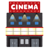 """【コロナ】新作映画が配給されない大手シネコンの""""上映スケジュール""""が凄いことに😨"""