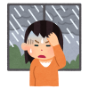【悲報】いま西日本を覆っている低気圧、かわいい。