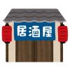 ガンダムファン御用達? 茨城県にある「セルフ居酒屋」が味わい深すぎる…www