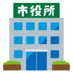 【悲報】土浦の市役所、とんでもない場所にあったwww