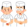 【誰得】漫画『将太の寿司』で将太が「あ…」と言うコマだけを集めるインスタが話題にww