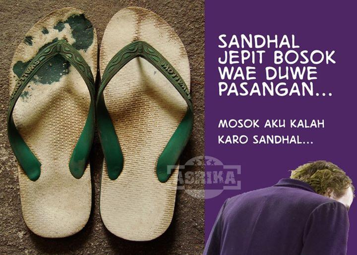 Sandal Jomblo