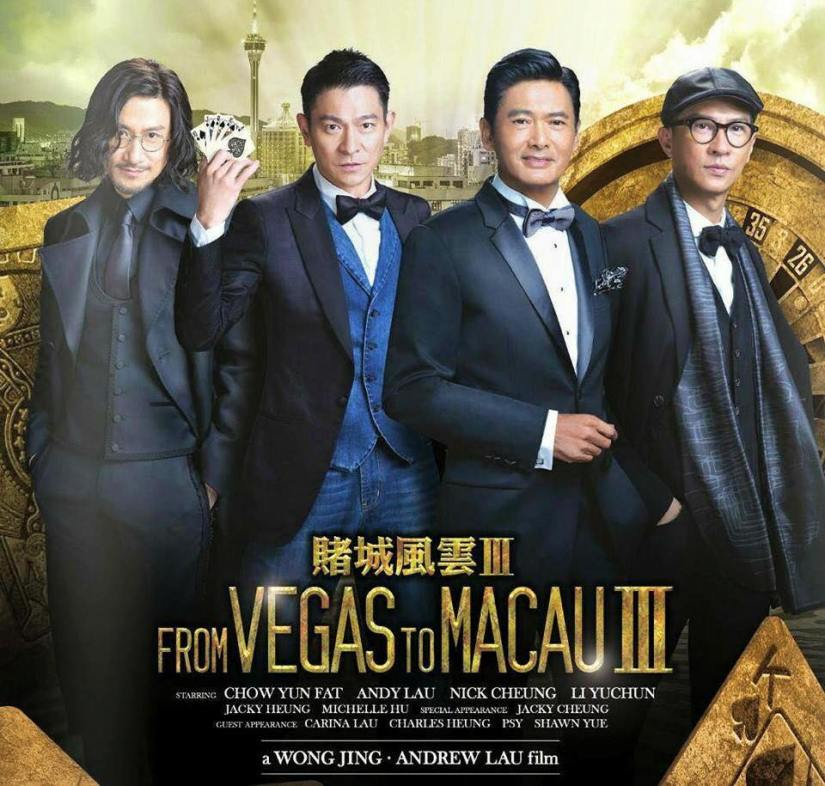 Film Mandarin God of Gambler