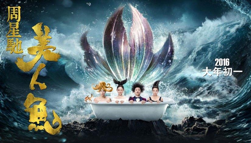The Mermaid film Mandarin Terbaru