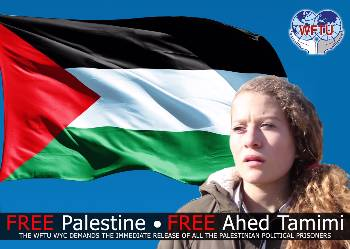 ahed_tamimi