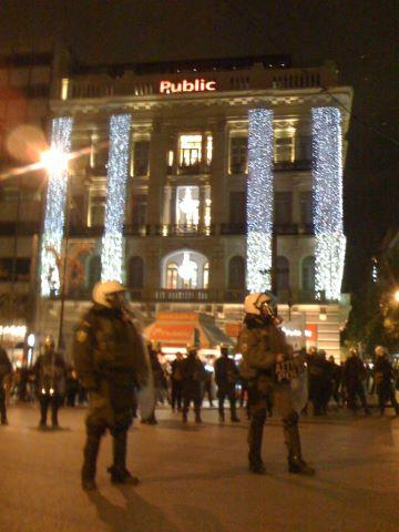 syntagma riotcops