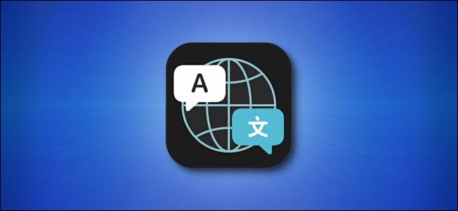 Cómo usar la aplicación Apple Translate en el iPhone