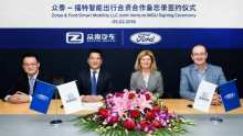 Ford Forms New EV Solutions JV for China