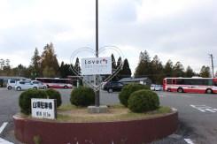 比叡山ドライブウェイ 山頂駐車場は恋人の聖地
