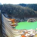 恵那峡 大井ダム