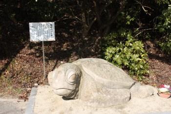 亀老山の亀