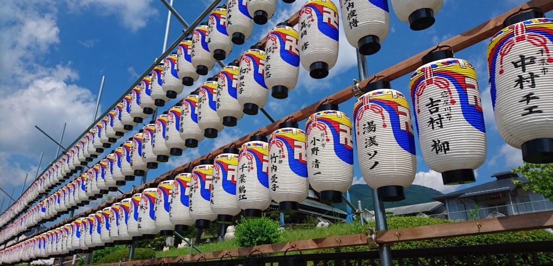 比叡山延暦寺大霊園提灯写真