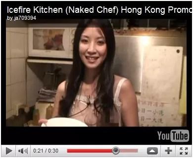 Cocinando sin ropa en la TV se ha vuelto famosa