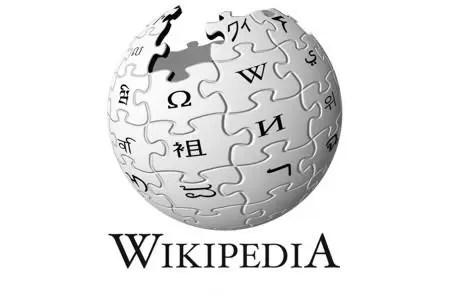 Wikipedia cierra este miércoles por 24 horas