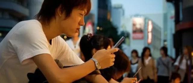 japones celular