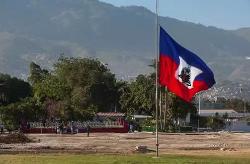 bandera haitiana