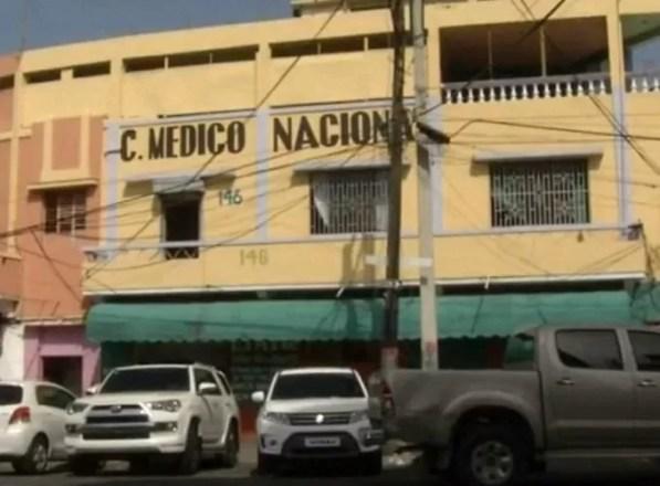 Centro Medico Nacional