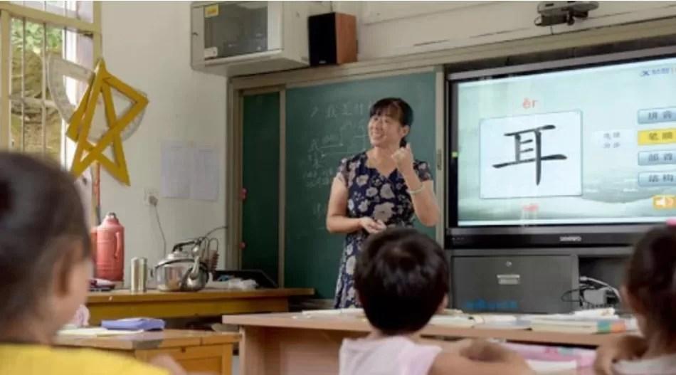 China autoriza tres hijos por pareja frente al envejecimiento de su población