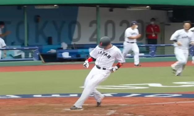 Japón vence 4×3 a Dominicana con milagroso final en inicio del béisbol en Tokio-2020