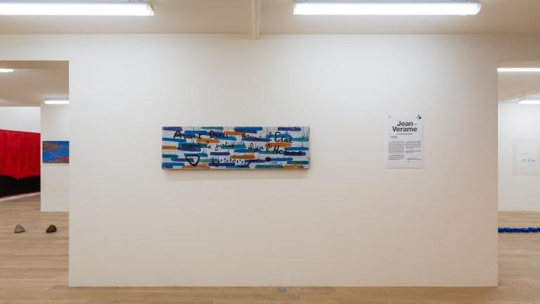 """Vue de l'exposition """"Le Phénomène Verame"""", © Gregory Copitet - Enseigne des Oudin"""