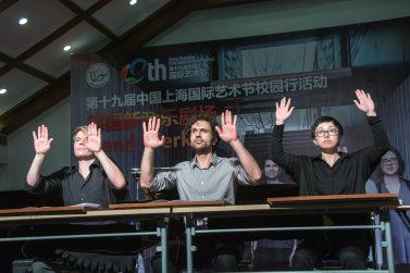 hand werk at China Shanghai International Arts Festival