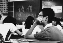 Mengatasi Anak Sulit Belajar