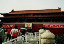 Kota Terlarang - Forbidden City - Zijin Cheng