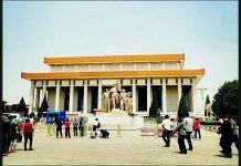 Mao Zedong Mousoleum - Museum Cina
