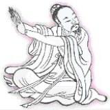 Lee Style Tai Chi Chuan