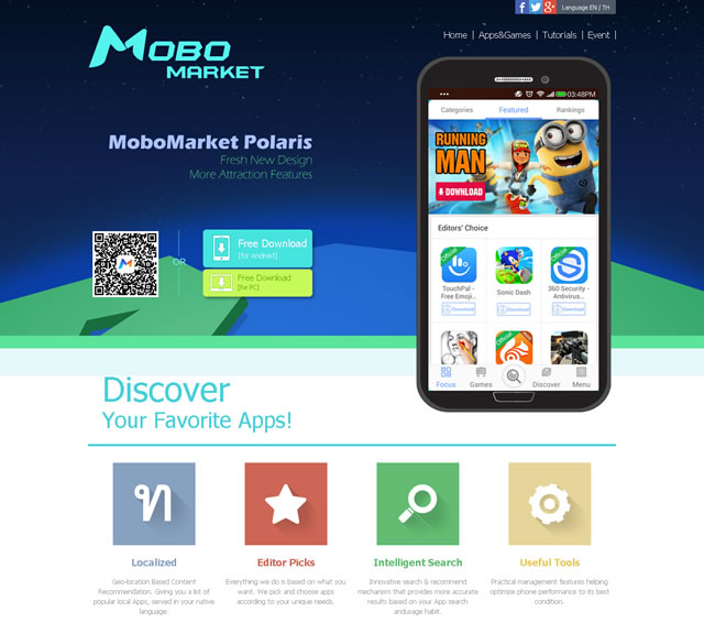 Mobomarket free download for Android & PC ~ Google Store Alternative