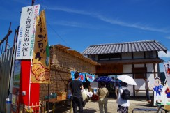 Nogiku no Kura: an information center