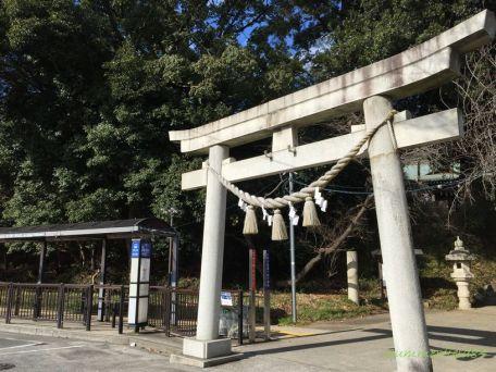 'Torii' gate near the bus stop