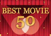 映画歴代ランキング(2019最新)ベスト50:評価で選ぶ人生で絶対見るべき作品を独自集計で発表!