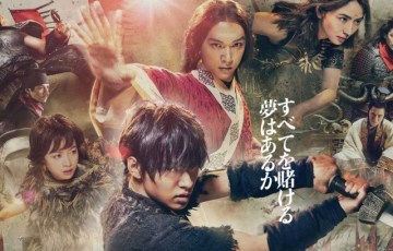 kingdom-movie-nankan
