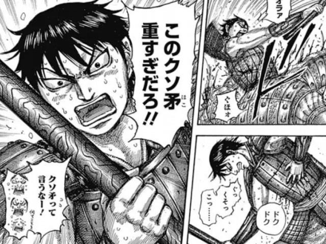 kingdom-shin-spear-ouki-2