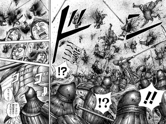 kingdom-manu-sentoun-historical-fact