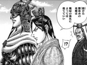 kingdom-shouheikun-ouki-height