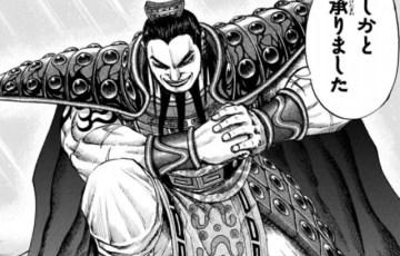 kingdom-age-character