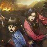 kingdom-anime-3-resume