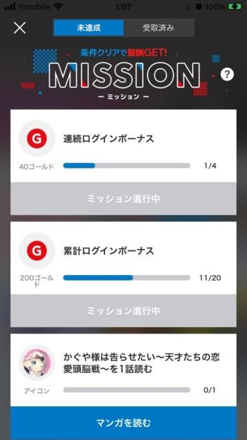 kingdom-after-volume-11-2
