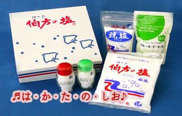 takajouyasuo-hakatanoshio-syodai