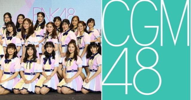 cgm48-bnk48-kawaii