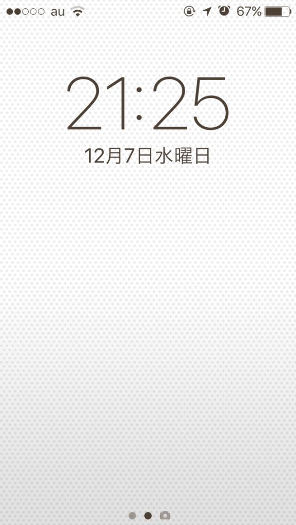 【iphone】ホーム/ロック画面の「時計の色と位置」を変える方法!