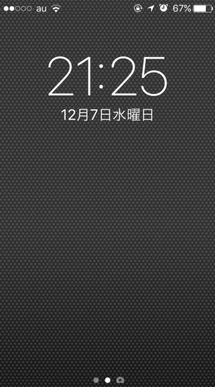 iphone-lock-tokei-iro-ichi-04