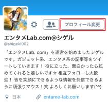 twitter-bio-3